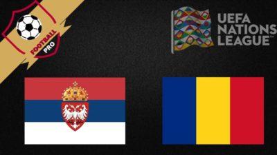 Лига Наций. Сербия - Румыния. Прогнозы на матч 14.10.2018