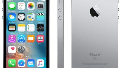 Купить копия Iphone SE (Айфон SE)