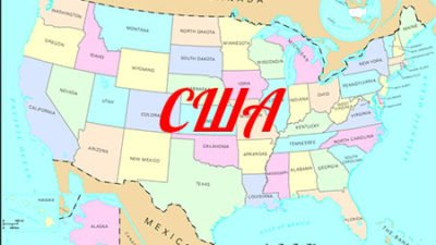 США на каком материке расположена?