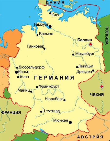 На каком материке расположена Германия?