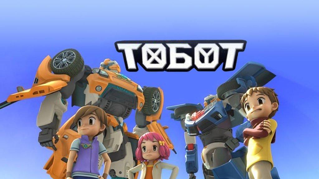 Тоботы 1 2 3 4 сезон все серии по порядку смотреть онлайн видео