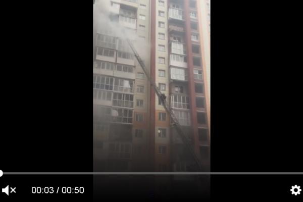 В городе Томск 8 ноября случился пожар, из за которого 70 человек эвакуированы!