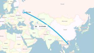 Сколько лететь из Москвы до Вьетнама?