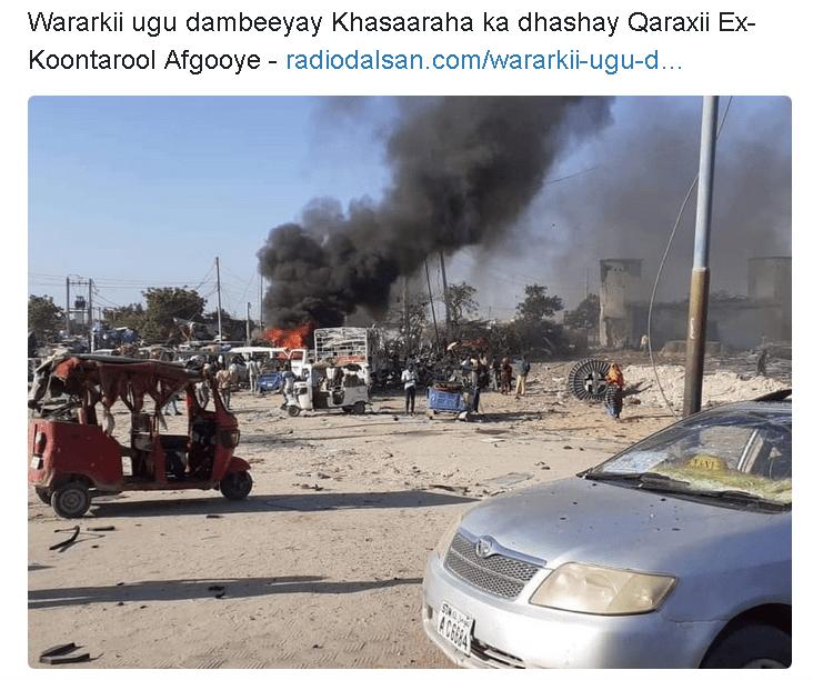 Взрыв в Сомали 28 декабря 2019 года подробности