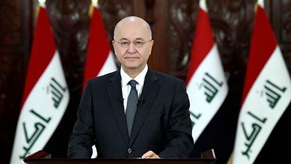Президент Ирака Бархам Салех подал прошение об отставке 26.12.19