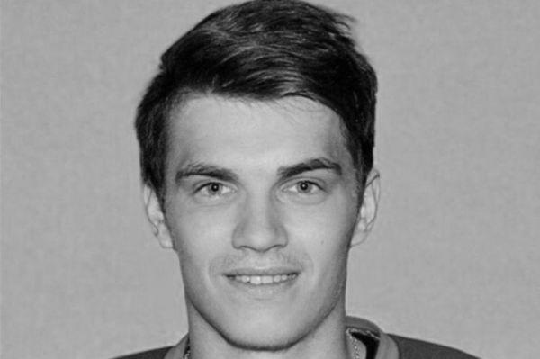 В аварии погиб хоккеист клуба «Южный Урал» из Орска Артем Карпенко