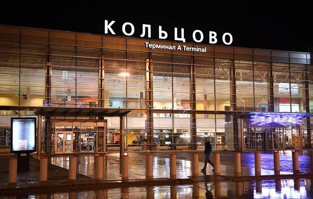 Авиалайнер вернули в Кольцово сработал датчик рейс Екатеринбург-Симферополь