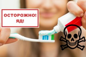 Фтор в зубной пасте польза и вред отзывы врачей ютуб видео