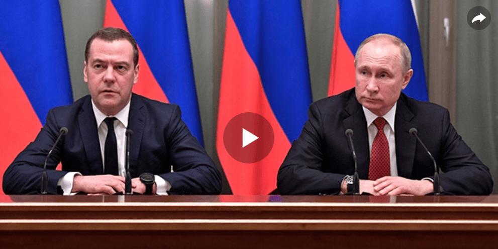 ГОСДЕП США отреагировал на послание Президента Путина 2020