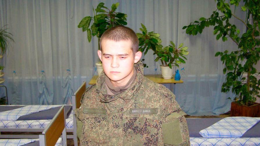 Про Рамиля Шамсутдинова и расстрел 10 человек...