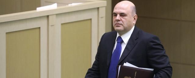 Михаил Мишустин высказался о новой пенсионной реформе и НДФЛ