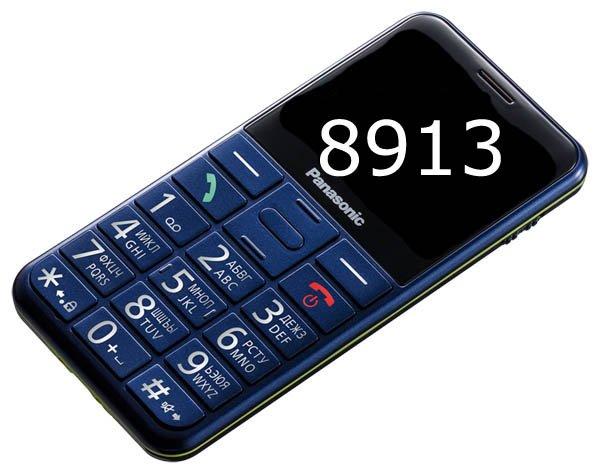 8913 какой оператор и регион