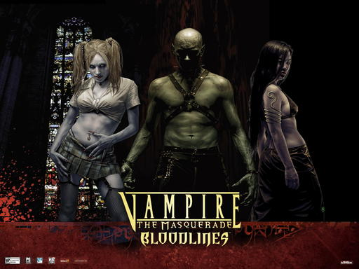 Vampire the masquerade bloodlines читы коды тренер