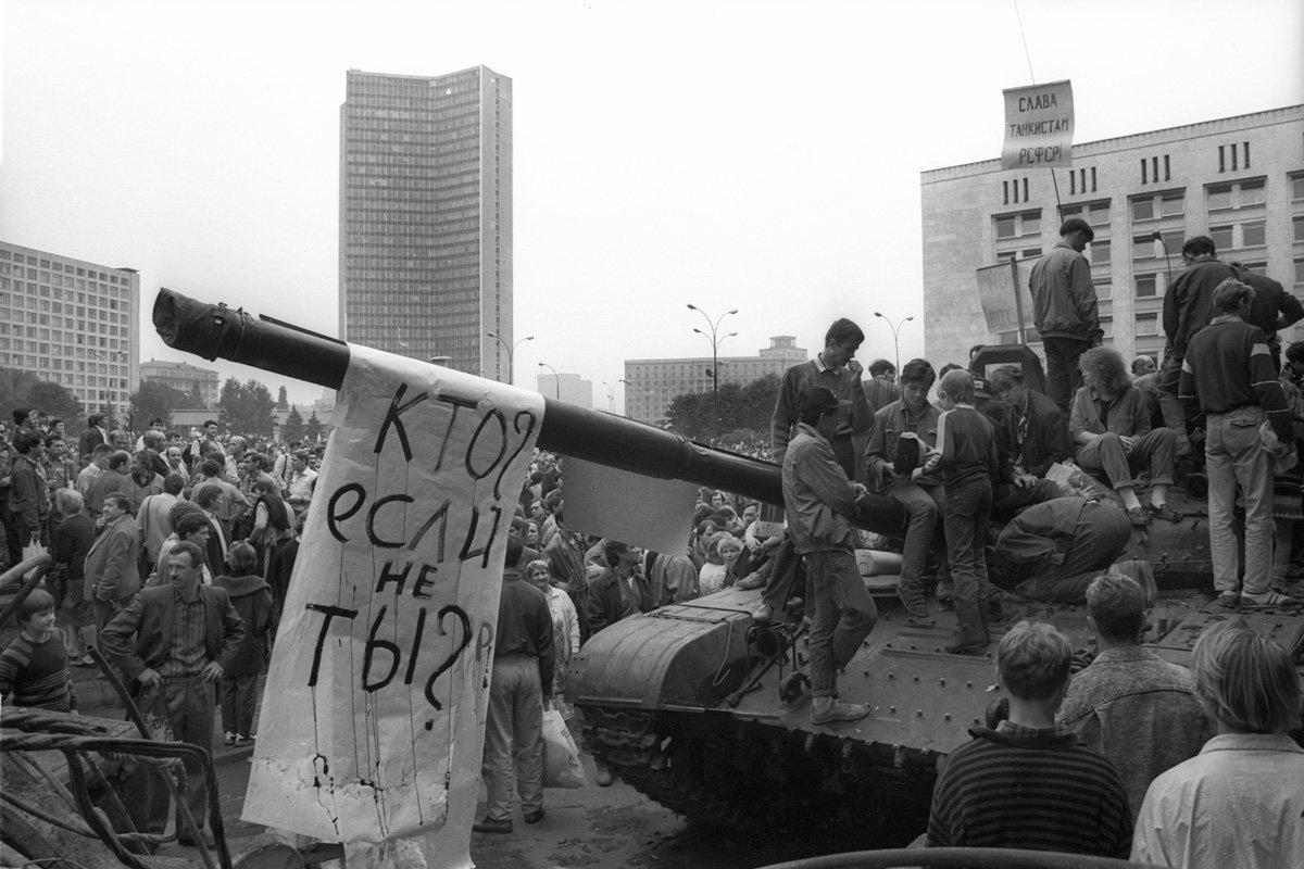 Настоящие причины развала Советского Союза, Горбачев был не при чем!