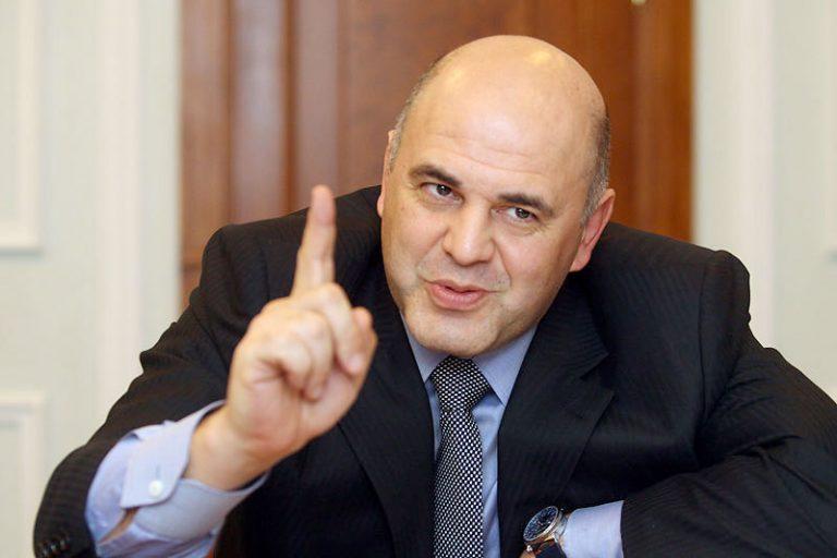 Михаил Мишустин кандидат на пост премьера, рассказал о том, как он собирается поднять экономику России