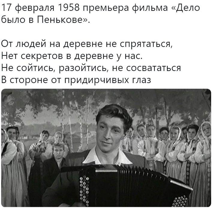 Текст песни От людей на деревне не спрятаться