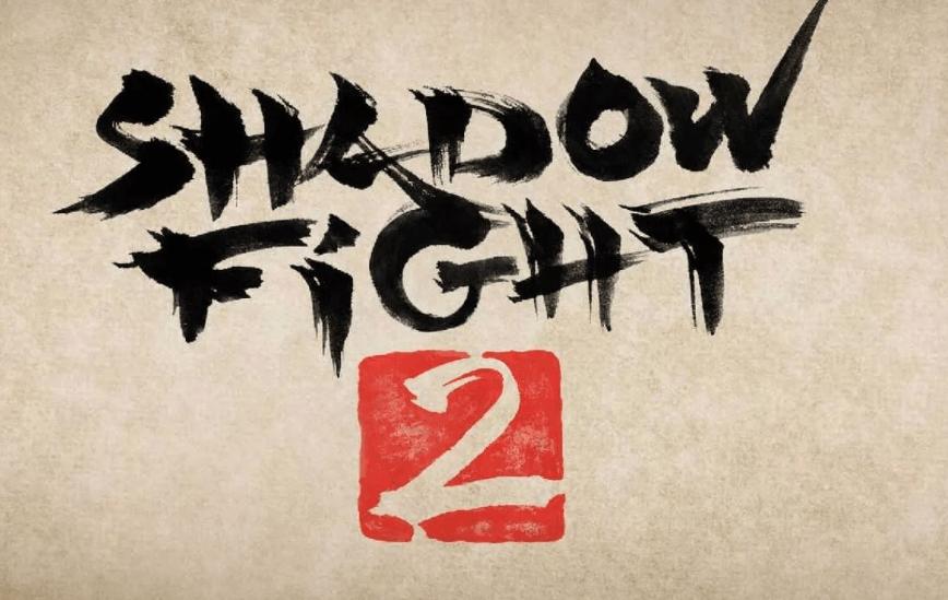 Shadow fight 2 для Андроид скачать бесплатно + взломанный