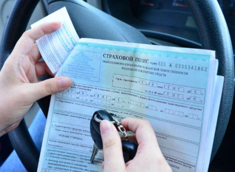 Полис ОСАГО больше не надо возить с собой в бумажном виде