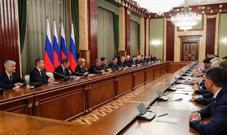 Раскрыты Доходы членов нового Правительства РФ 2020