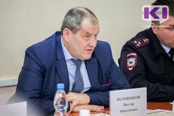 Глава МВД Коми Виктора Половников задержан по подозрению в коррупции