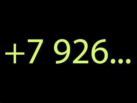 926 какой регион и оператор?