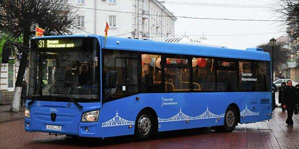 Мобильное приложение Волга для оплаты проезда как использовать?