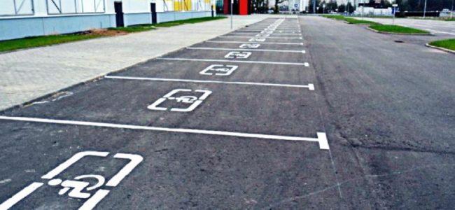 В России сокращают права Инвалидов на пользование льготными парковками