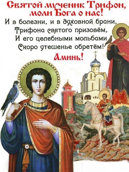 Российская Церковь: День святого Валентина это коммерческим праздник!
