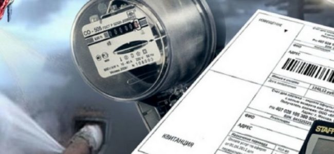 В России планируют запретить отключение услуг ЖКХ в случае неуплаты