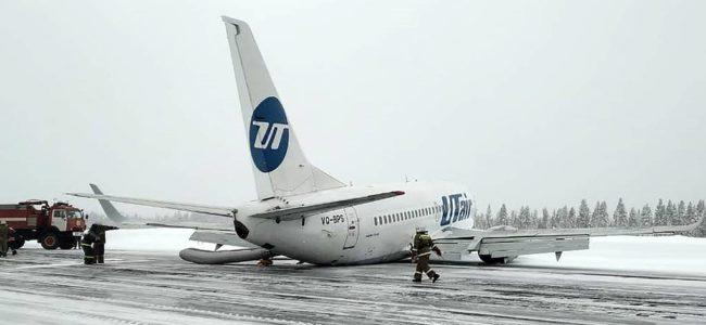 Пассажирский самолет сел на брюхо при посадке в Коми 9 февраля 2020