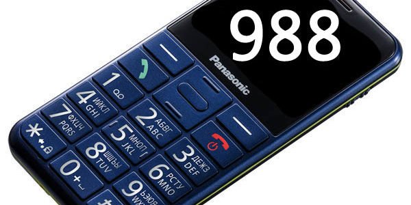 код 988 какой оператор и регион