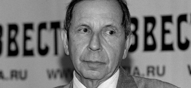 Композитор Сергей Слонимский умер в Санкт-Петербурге