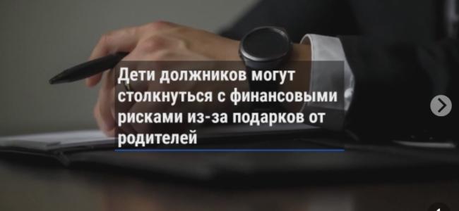 Путин подписал закон о праве детей на жильё после развода родителей