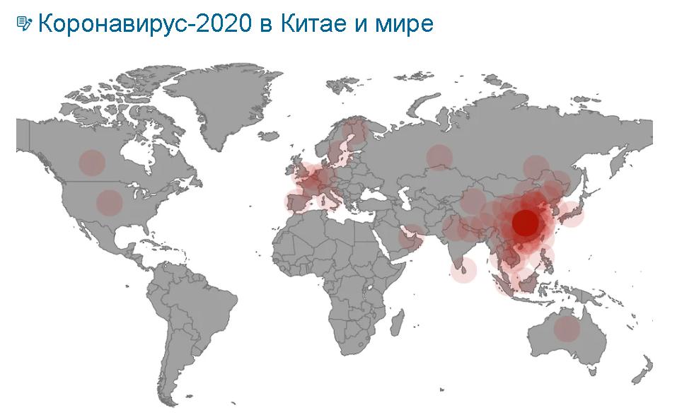 Карта распространения коронавируса в Китае