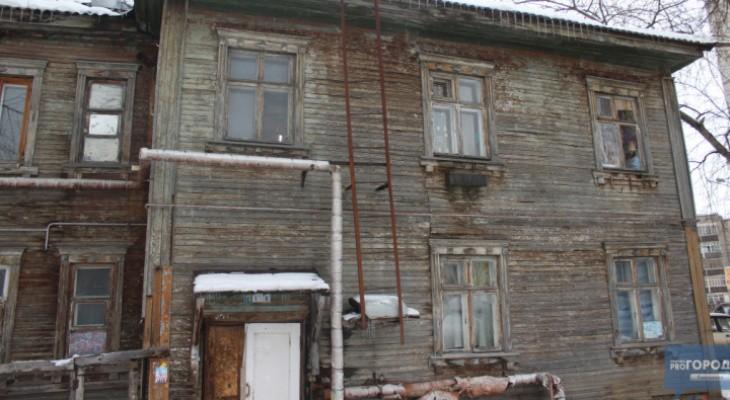 Глава Коми рассказал когда в регионе снесут деревянные дома