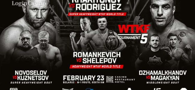 Сергеем Харитоновим против Фернандо Родригеса бой MMA смотреть онлайн