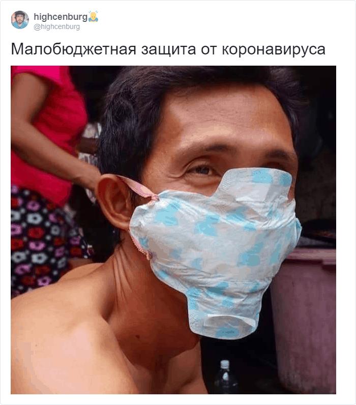 маска из женской пракладки