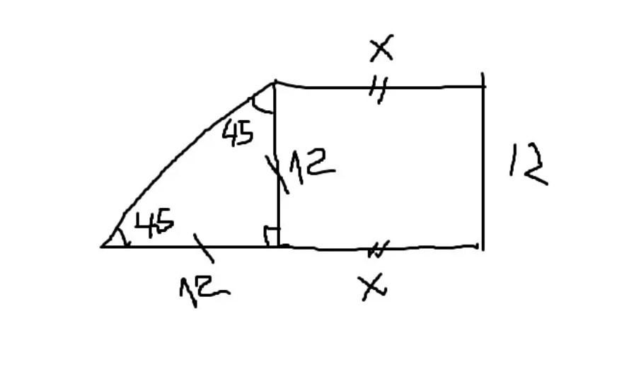 в прямоугольной трапеции меньшая боковая сторона равна 12 см а большая