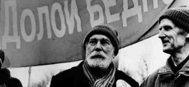 Ректор НИУ ВШЭ Ярослав Кузьминов назвал способ преодоления бедности