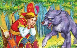 Картинки иван царевич и серый волк сказка из книги