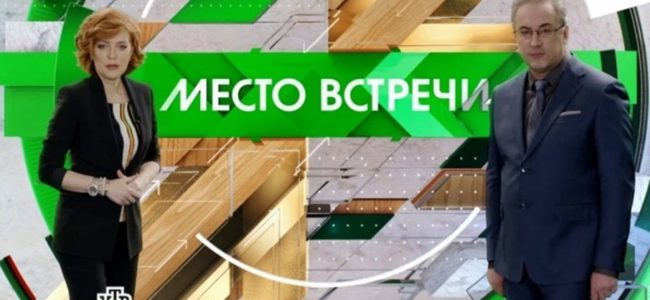 Место встречи НТВ сегодняшний выпуск 1 апреля 2020