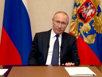 Обращение Путина 15 апреля 2020: онлайн трансляция