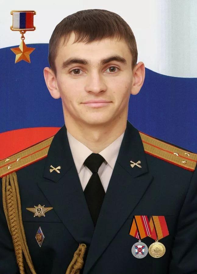 Александр Прохоренко