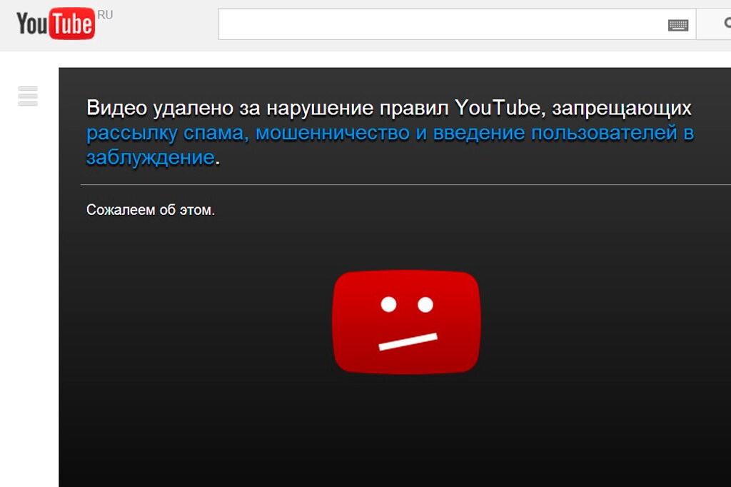 В России снова хотят заблокировать YouTube
