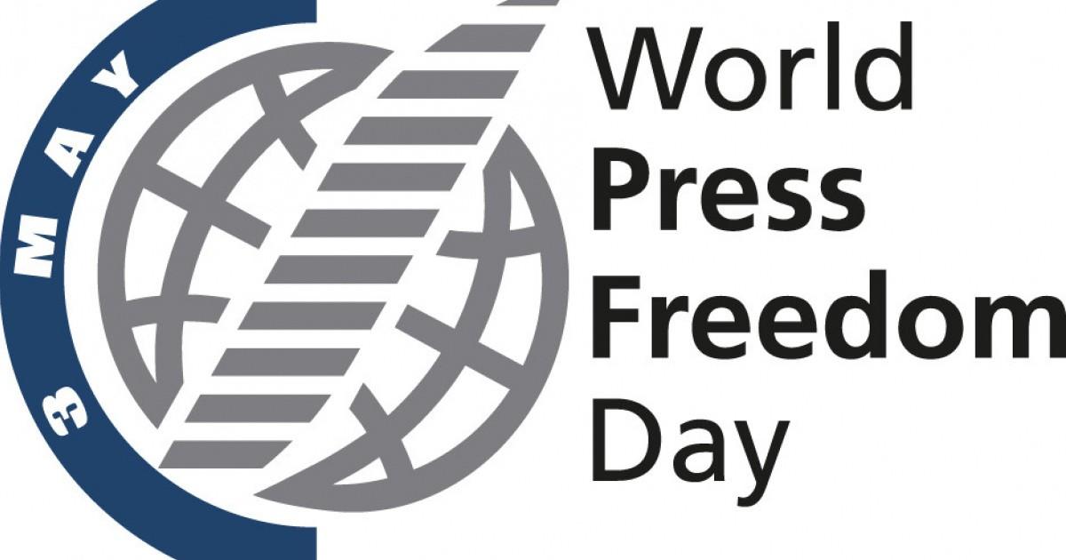 3 мая День свободной прессы