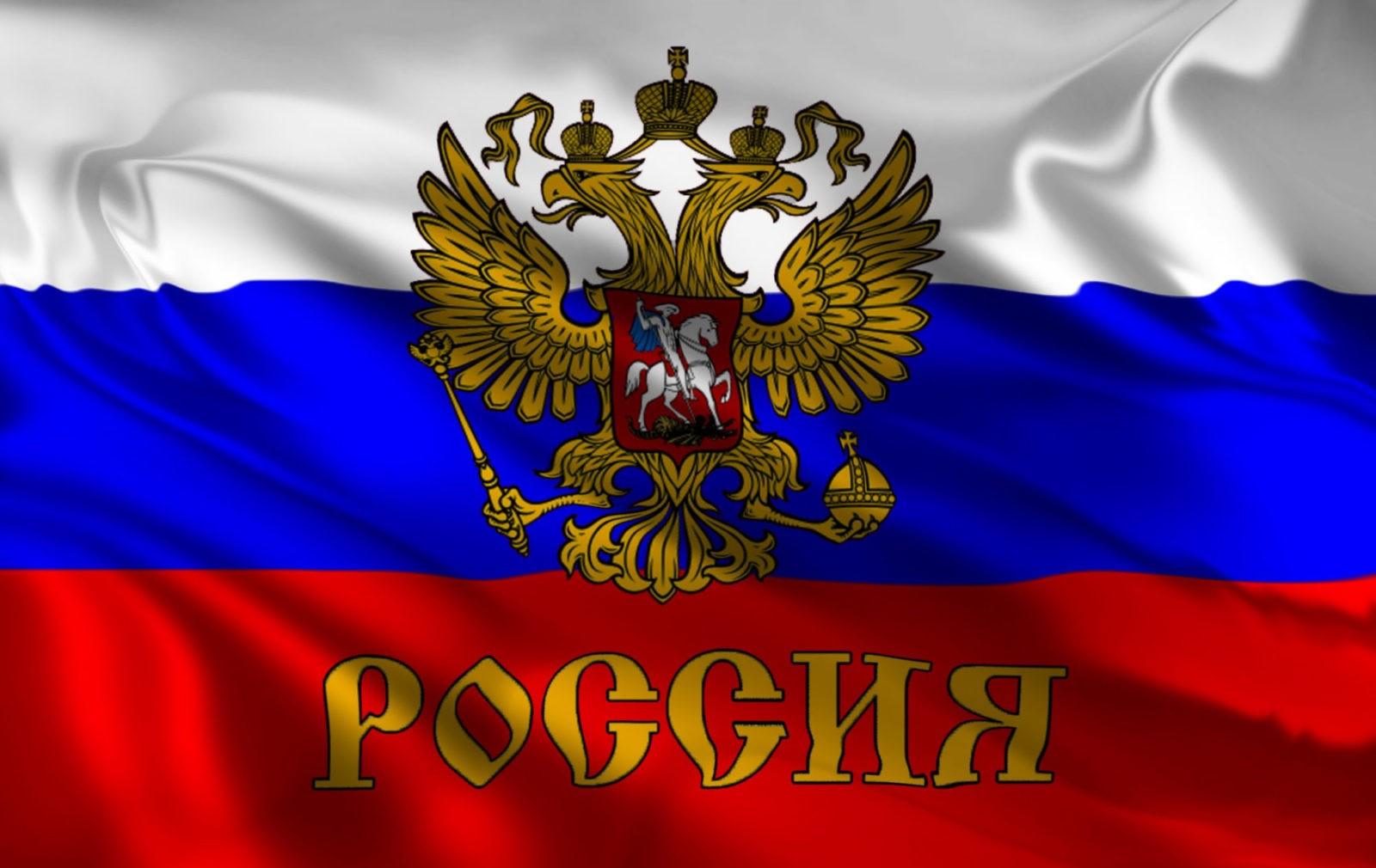 Крупнейшие городе России по населению 2019 список РФ ТОП100