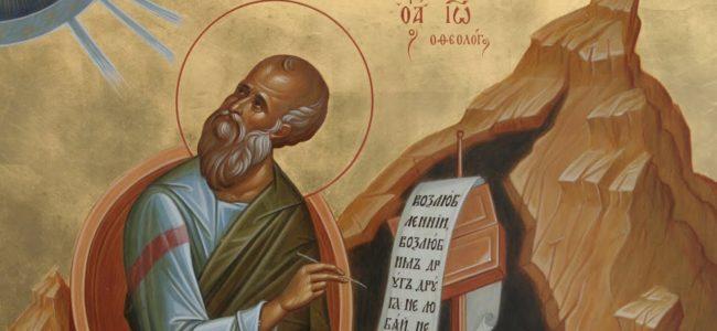 Праздник Иоанна Богослова 21 мая за что христиане чтят этого святого
