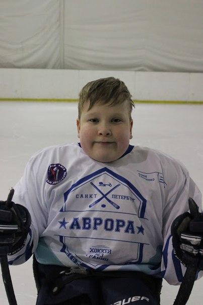 Умер Рафаэль Зиновьев 13 летний игрок в следж-хоккей