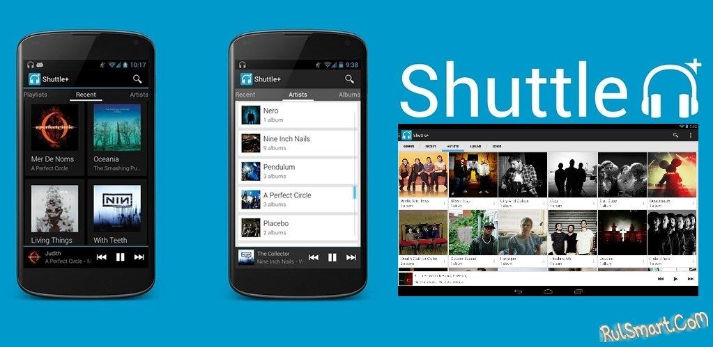 7. Shuttle Music Player