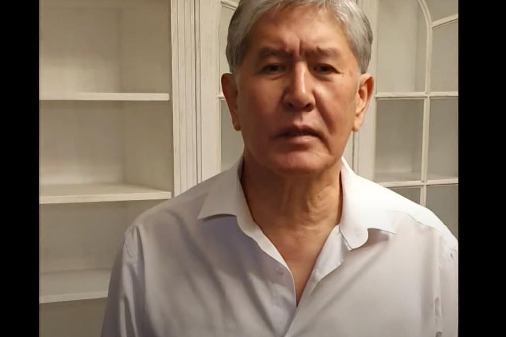 Быший президент Киргизии Атамбаев осужден на 11 лет тюрьмы